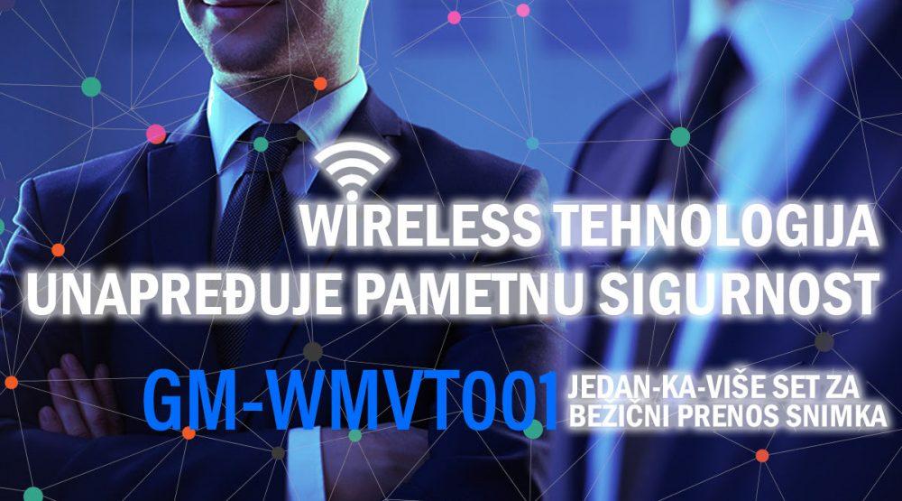 Wireless tehnologija unapređuje pametnu sigurnost
