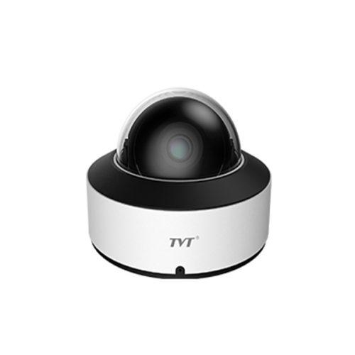 IP Kamera  TD-9521A1