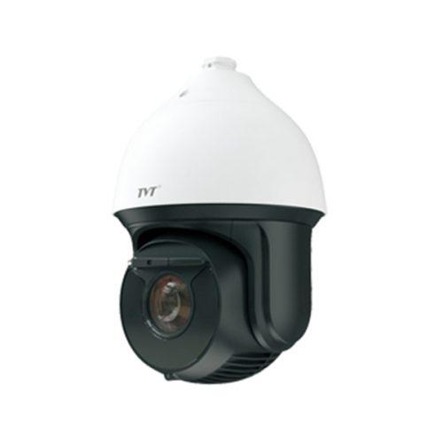IP Kamera  TD8883IM