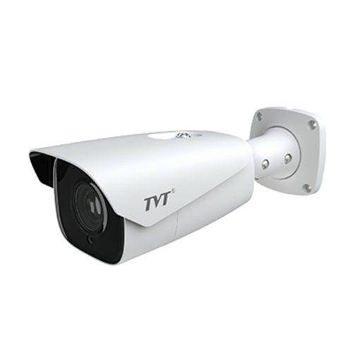 IP Kamera  TD9453E2A