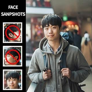mogućnost uklanjanja duplih snapshot-ova istog lica